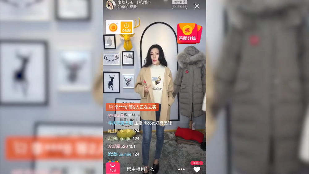 Woman hosting a live shopping stream on Taobao Live