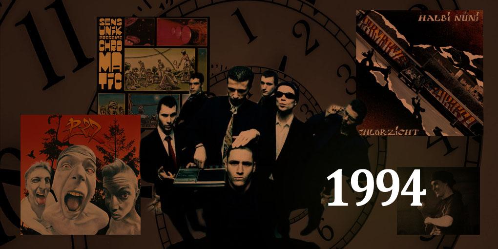 «1994»