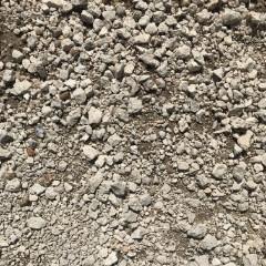 [Pebbles, Rocks and Gravel] Limestone Toppings