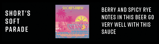 Short's Soft Parade