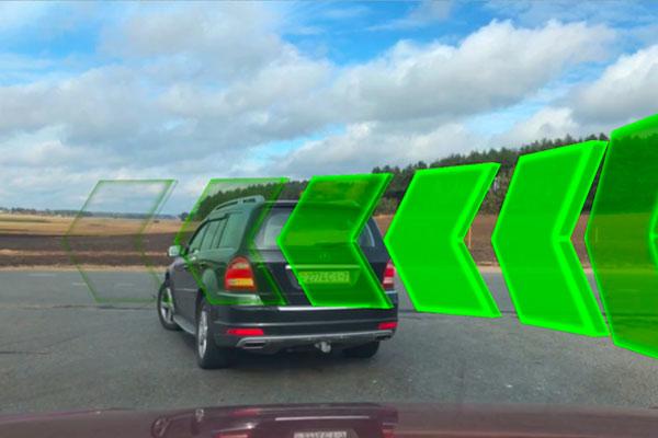 AR Navigation, Vision SDK