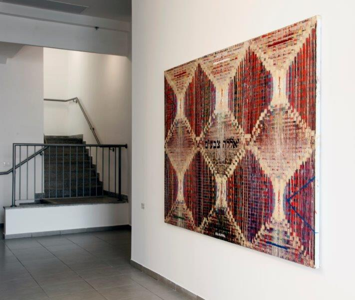 Michal Naaman, Exhibition View: Mouth - מיקי at the Midrasha Gallery, 25.11.2014-3.1.2015