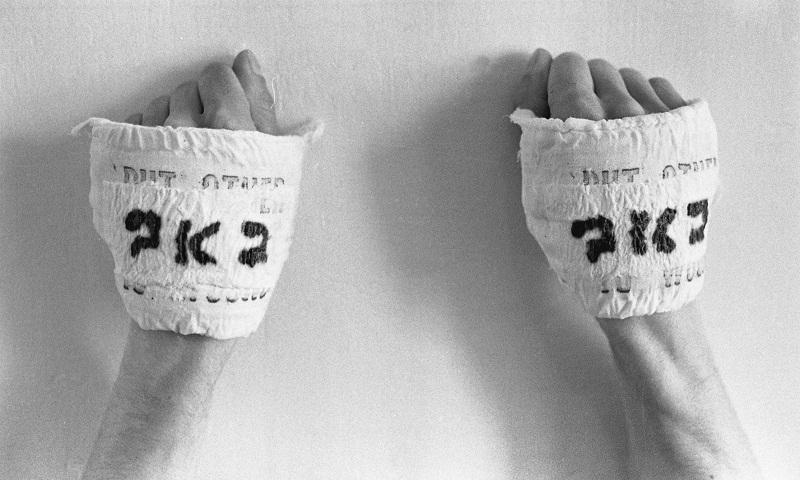 David Ginton, Pain (Hands)