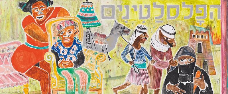 Yair Garbuz, The Paleslatins