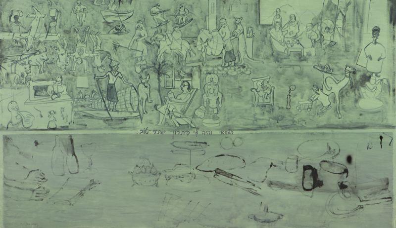 Yair Garbuz, Charred Painting
