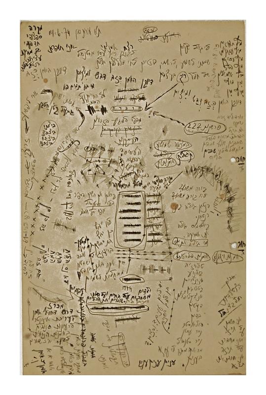 Mirit Cohen, Untitled