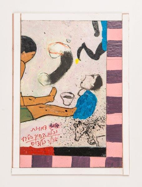 Avner Katz, Untitled
