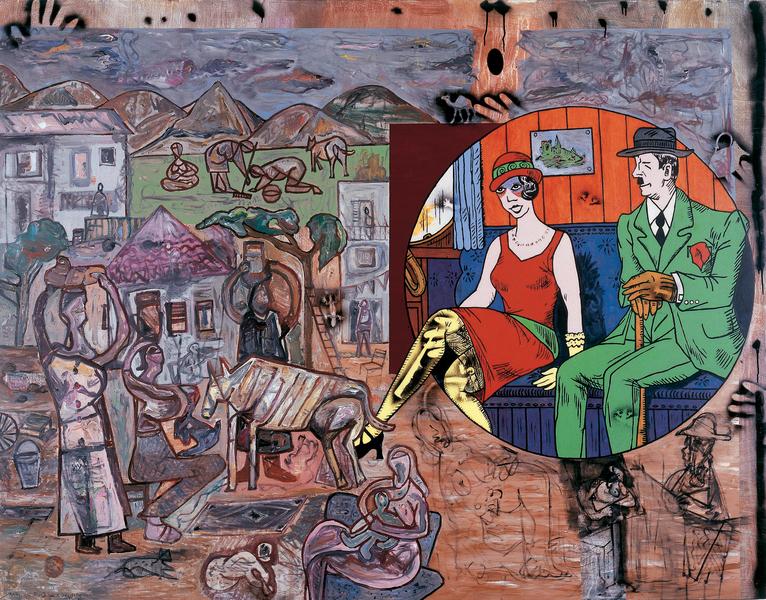Yair Garbuz, Israeli Art Ichud/ Israeli Art Meuchad