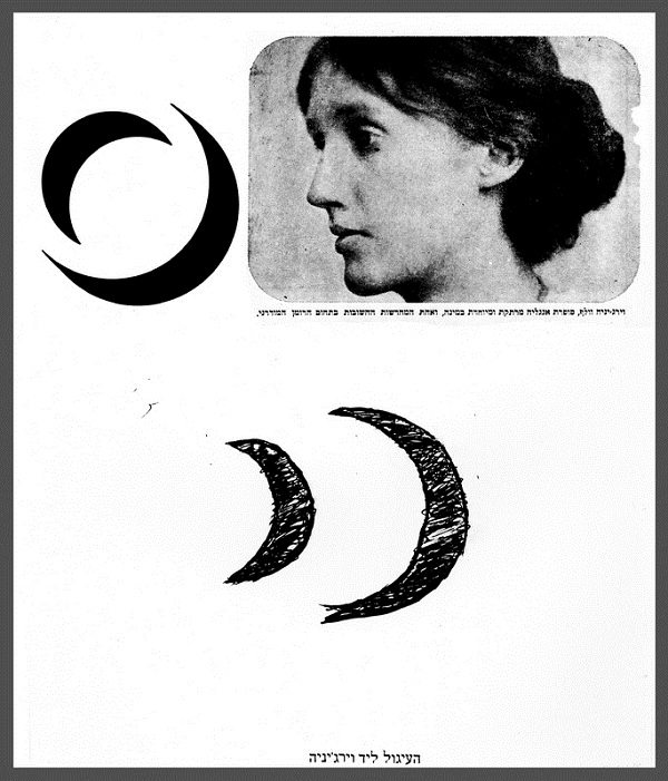 Deganit Berest, The Circle by Virginia