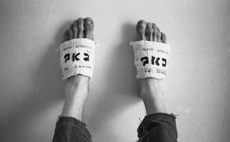 David Ginton, Pain (Feet)