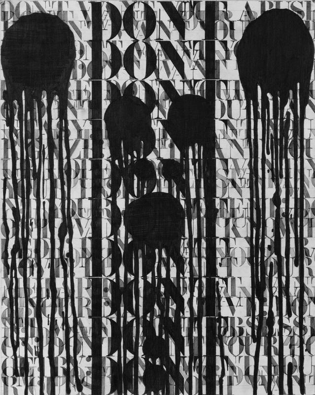 Pnina Reichman, Nine Gates
