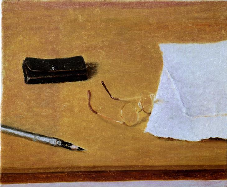 Avigdor Arikha, Still Life with Two Sheets of Paper
