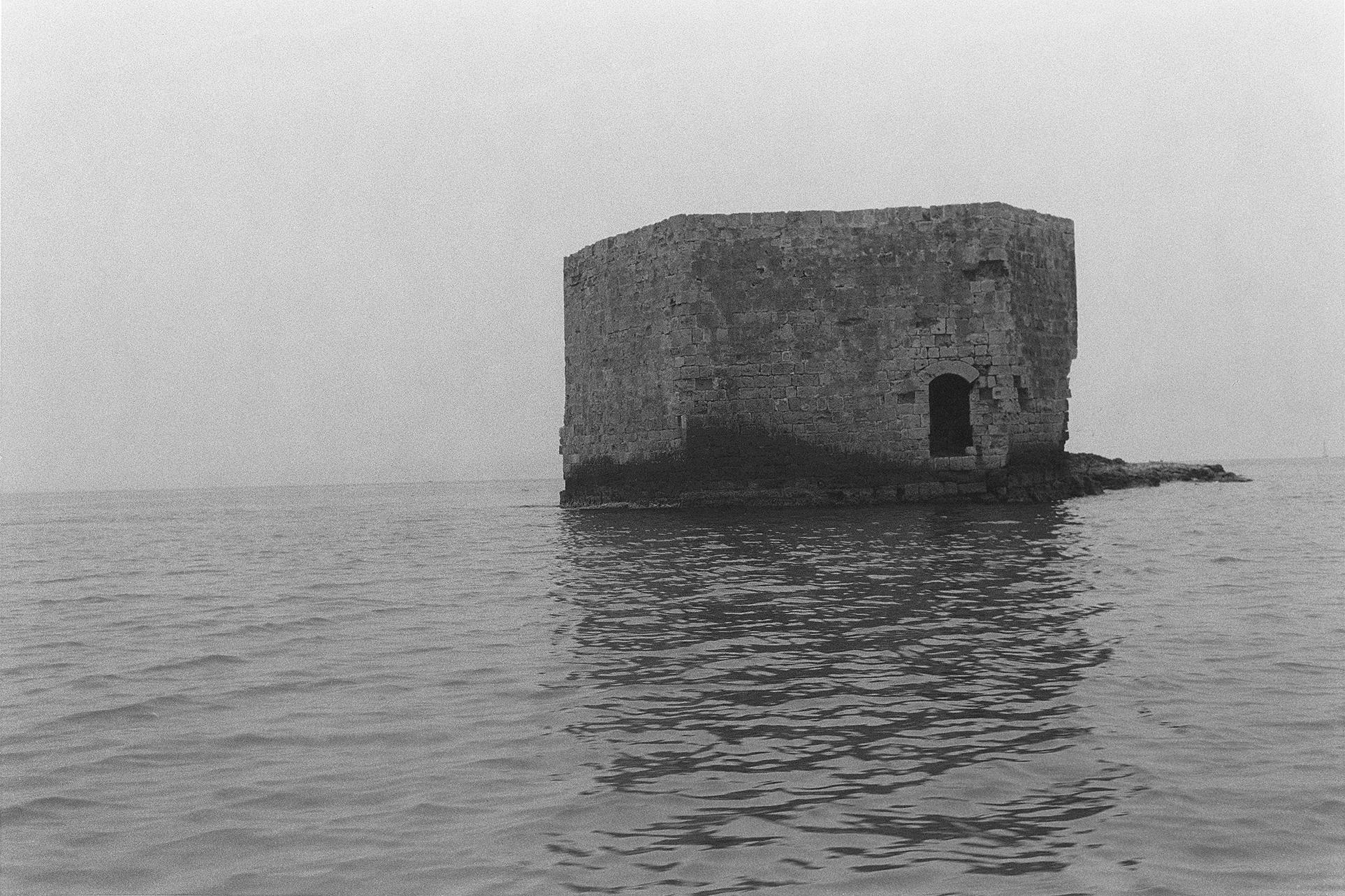 Island of Flies, Acre