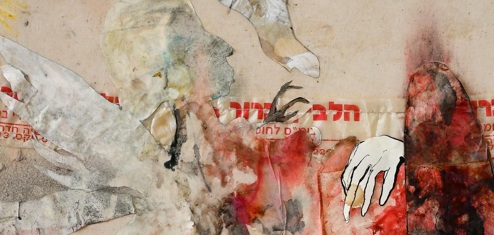 רותי הלביץ כהן: זהרורי יופי
