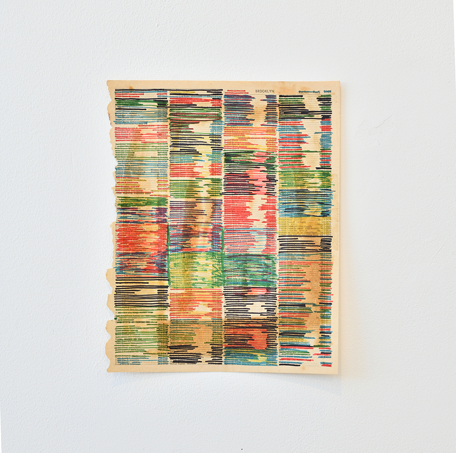 מנשה קדישמן: ספרי טלפונים