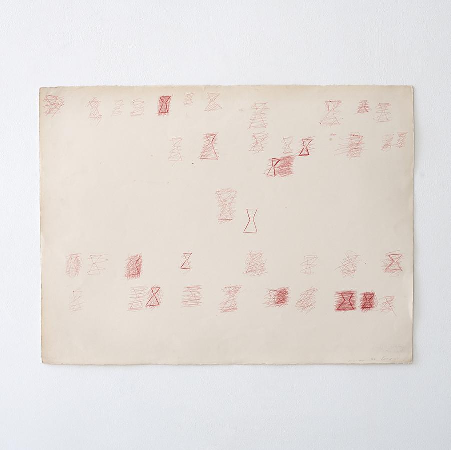 דגנית ברסט: רישומי מחיקות, 1976-7