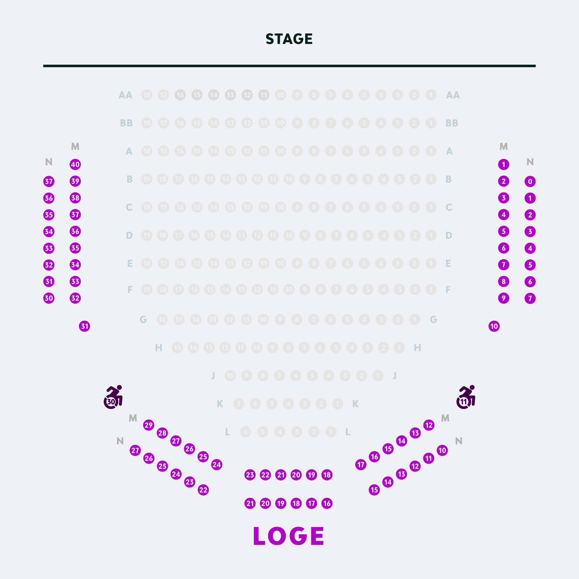 Elizabeth Wallace Theater Loge Seating