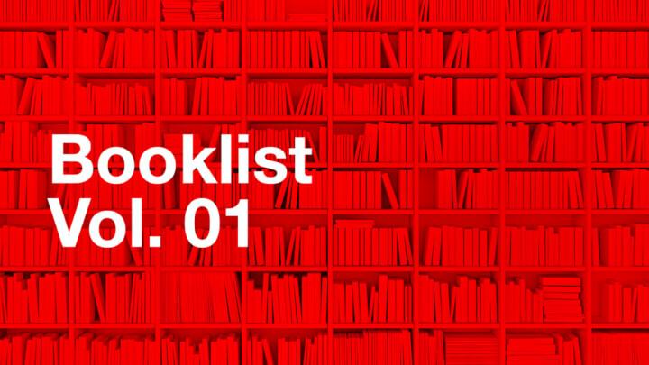创意专业人士必备阅读:Vol. 1