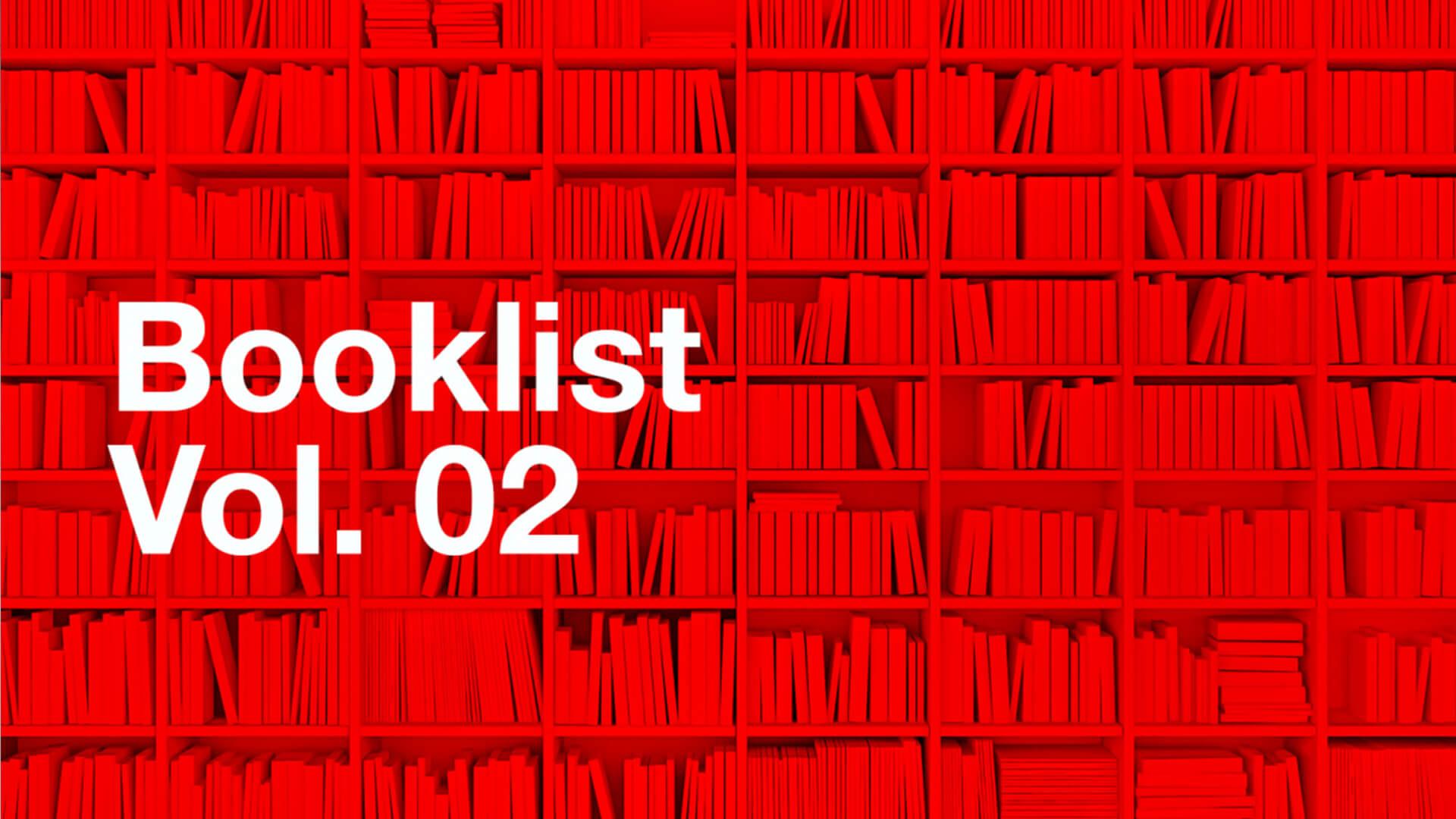 Essential Design Books Vol. 2