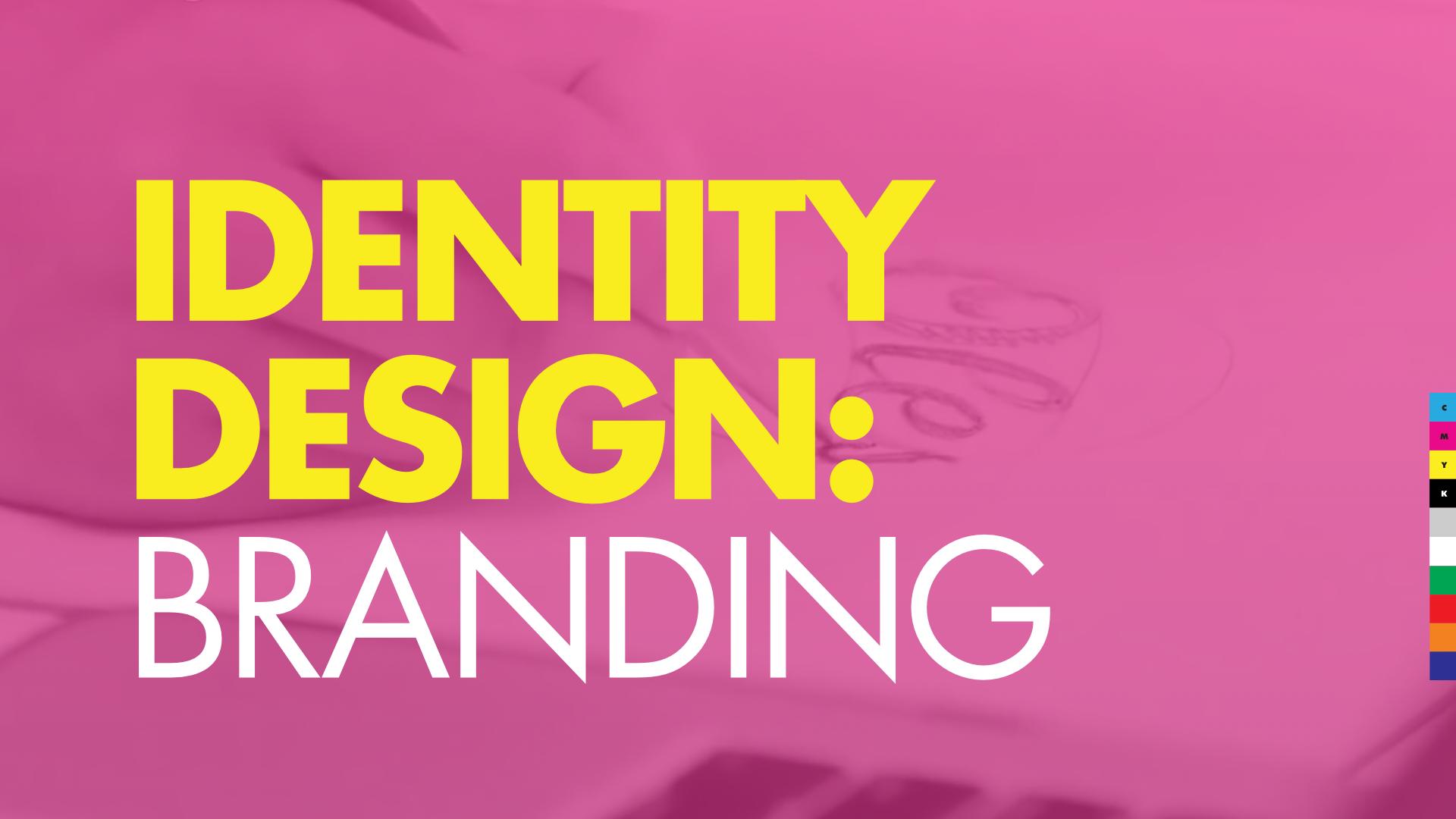 身份设计:品牌