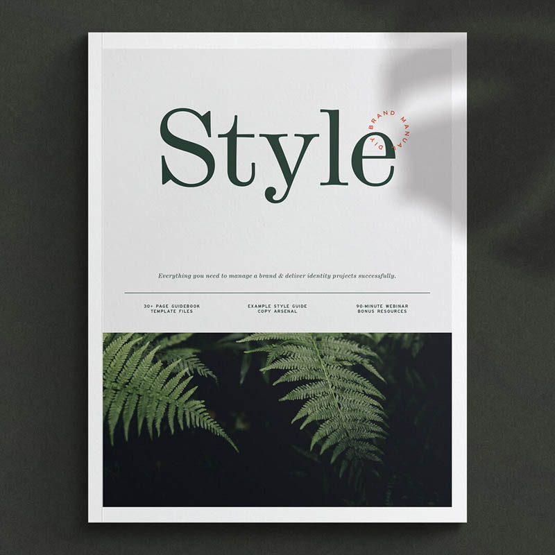 The Style Guide Kit
