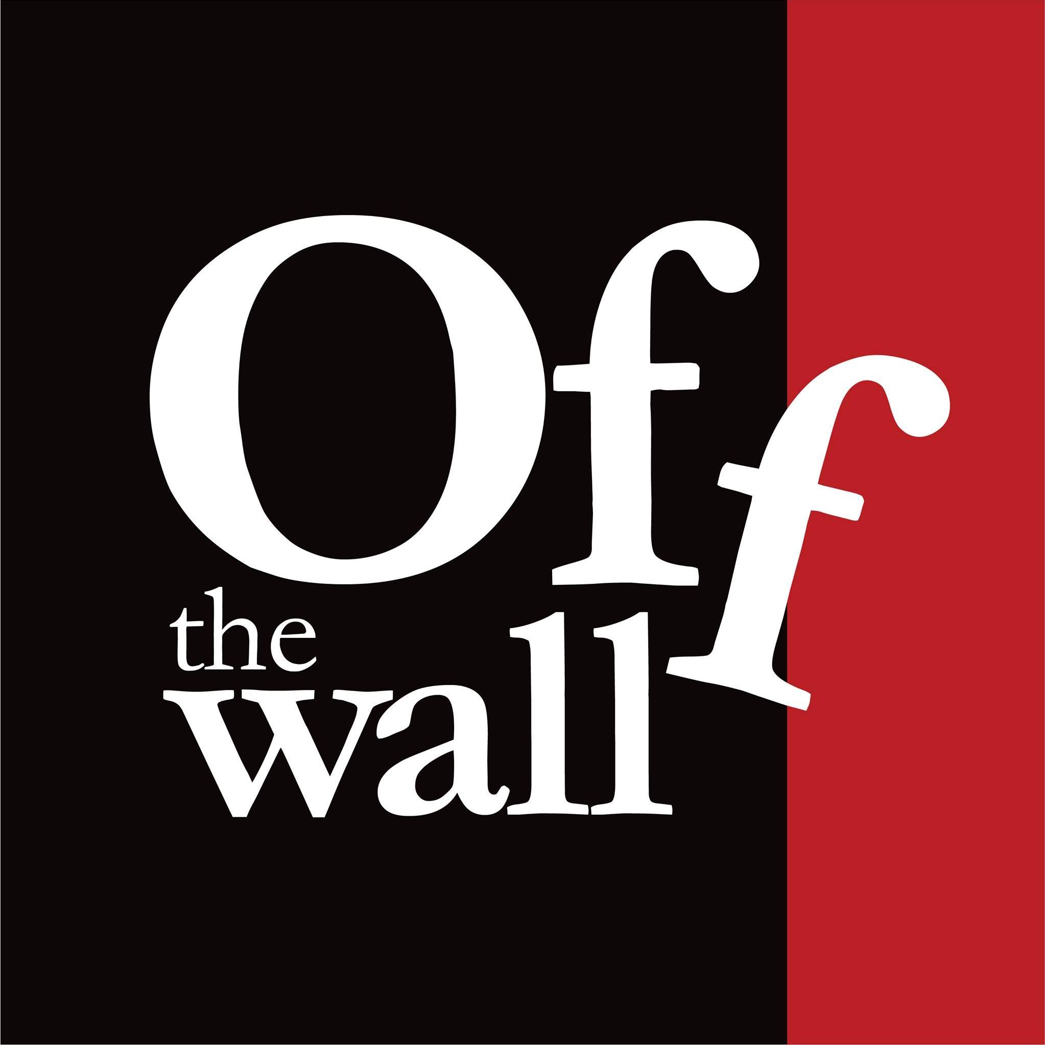Off The Wall, Stratford Artist's Alliance