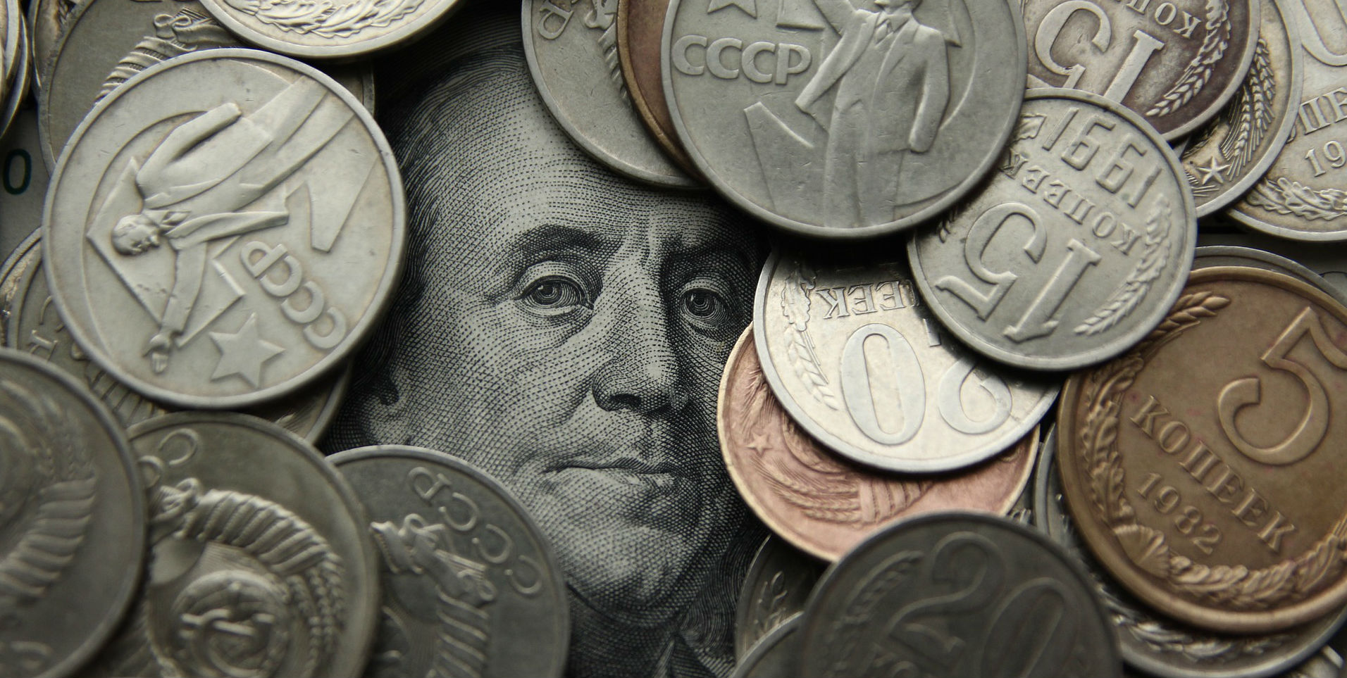 ブルガリア ビット コイン