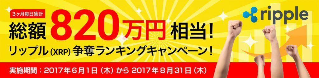 banner_01-c65ba9b974
