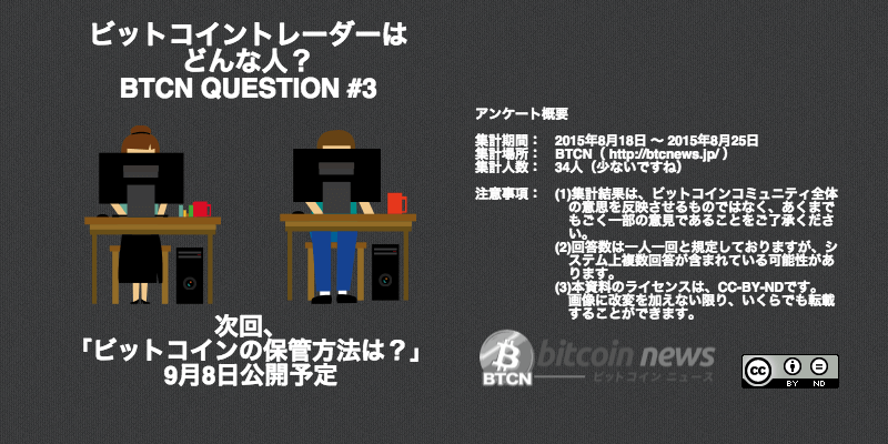 3_1441002922136_block_7