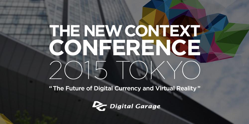 ncc2015-digital-garage