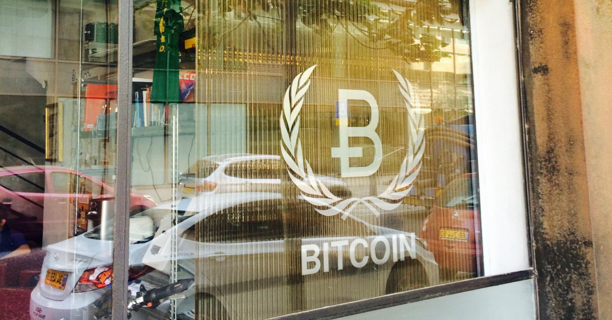 israel_bitcoin_embassy_title