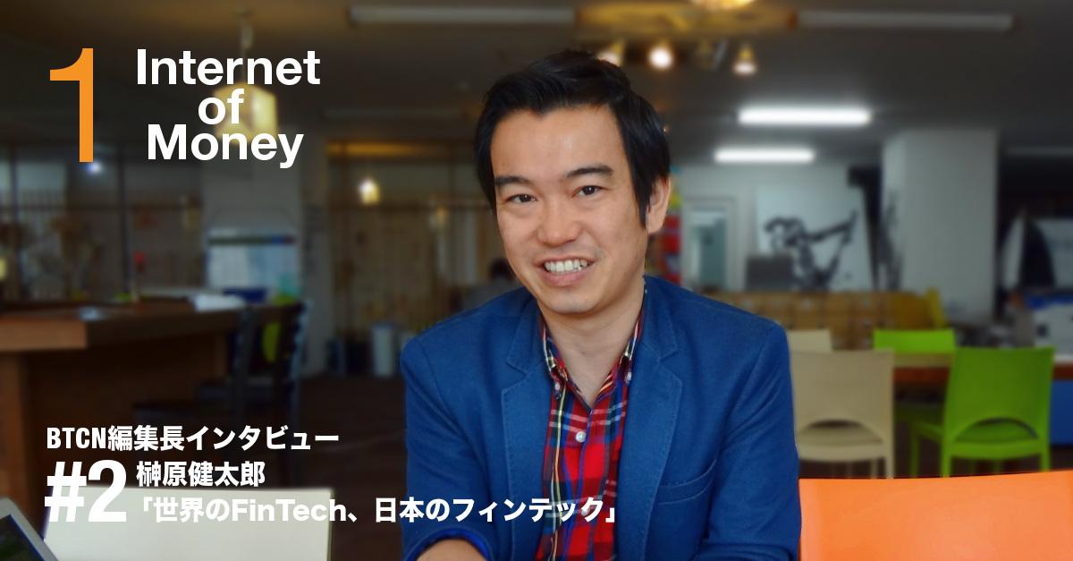 btcn_interview_s1_v2_
