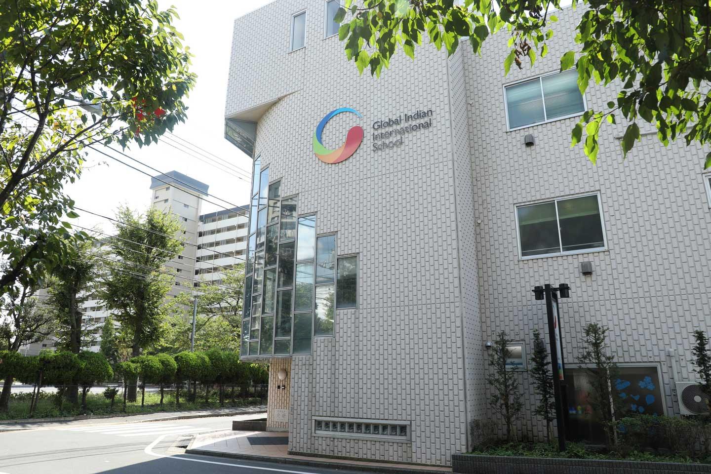 GIIS 東京校の校舎