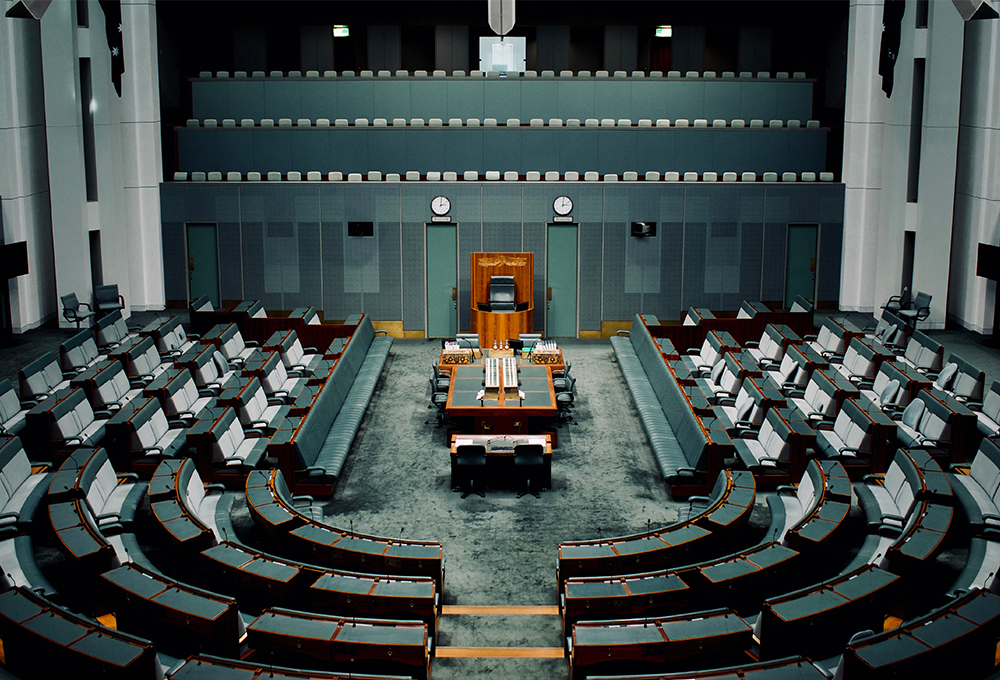 empty meeting room for Australian Parliament