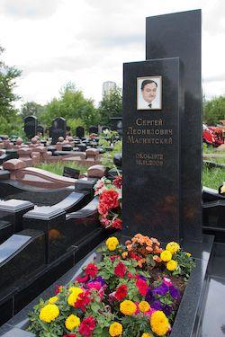 Sergei Magnitsky's grave