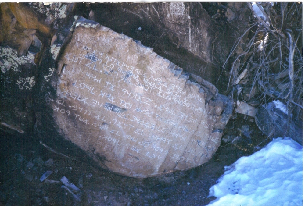 The Mystery/Decalogue Stone (Los Lunas, NM)
