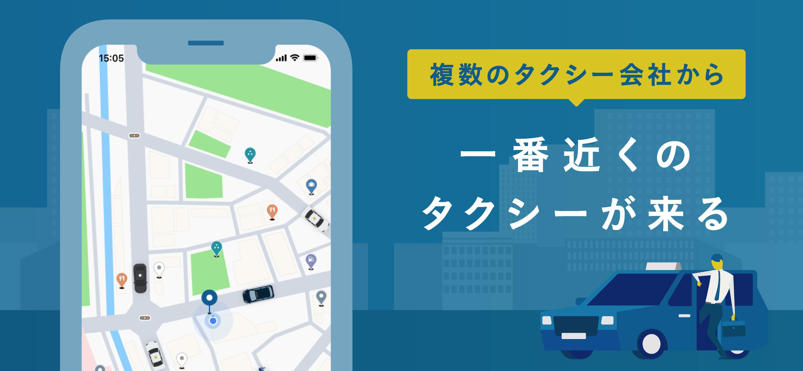 app_image_01.png