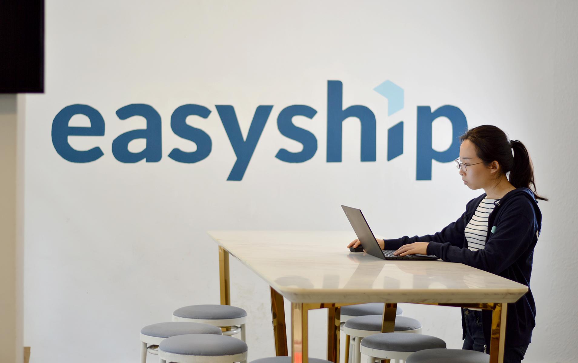 Easyship (HK)