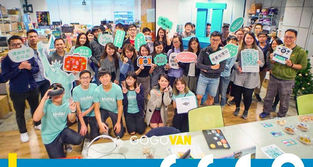 Gogovan (HK) - Operations Executive (Corporate)
