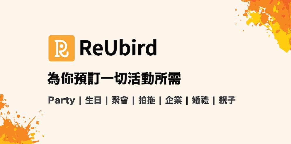 ReUbird (HK)