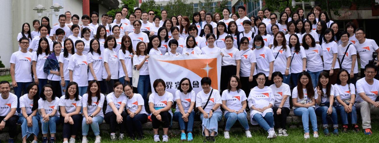 World Vision Hong Kong (HK)