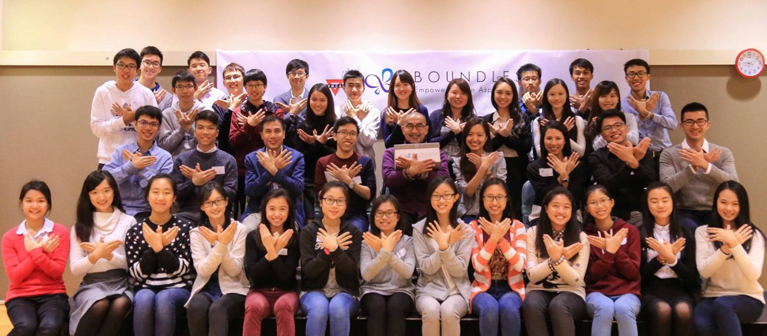 Boundless, YMCA of Hong Kong (HK)