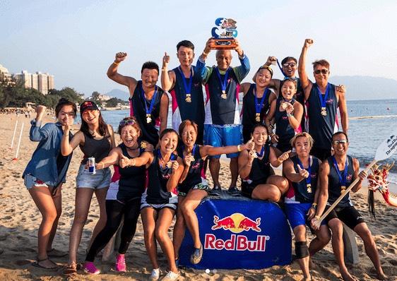 Red Bull (HK)