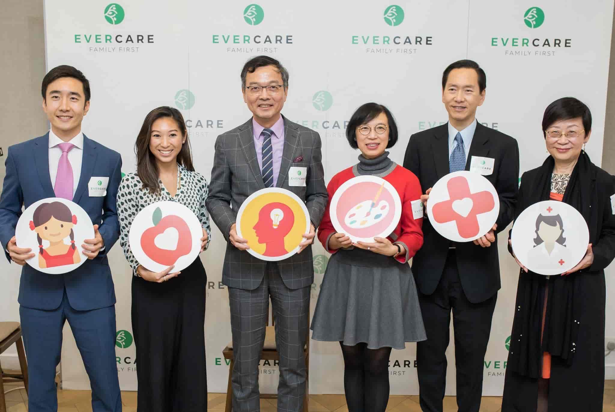 Evercare - Senior Software Engineer