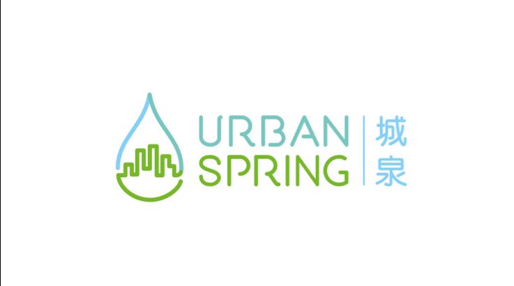 Urban Spring (HK)