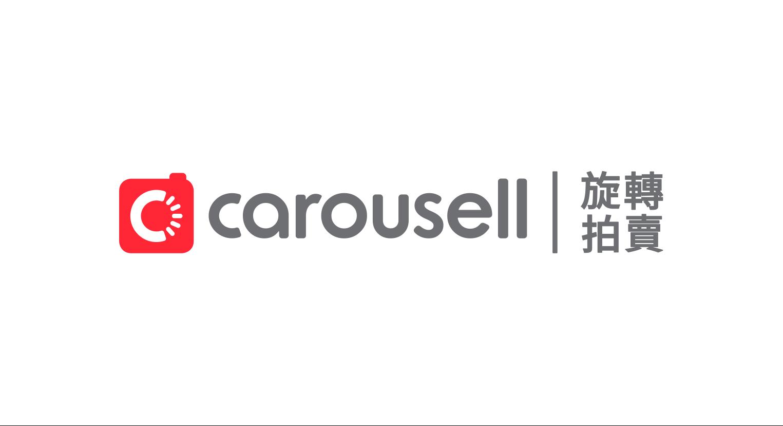 Carousell (HK)