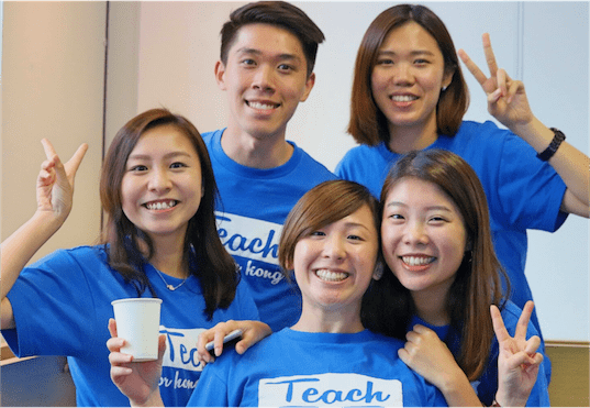 Teach For Hong Kong - Program Manager (Learning and Development)