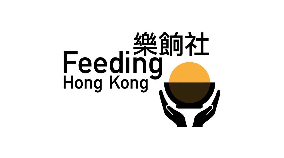 Feeding Hong Kong (HK)