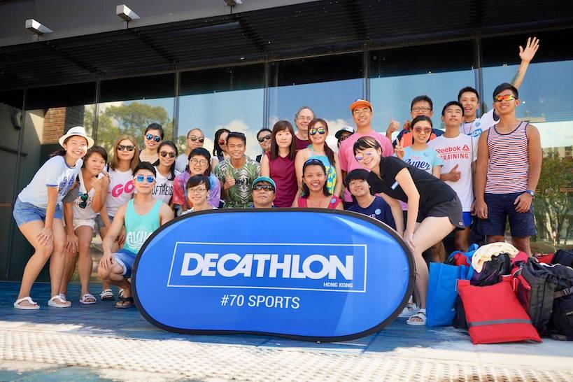 Decathlon (HK)