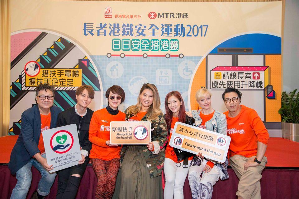MTR Corporation Limited - Freelance Copywriter